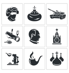 Russia Icons Set vector image