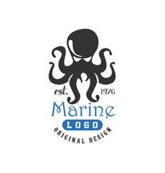 marine logo original design est1976 retro badge vector image