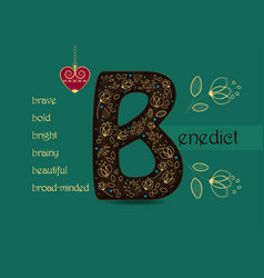 Name day greeting card with flowers and letter b vector