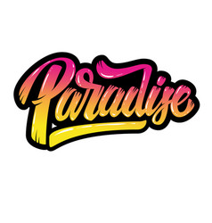Paradise lettering phrase isolated on white vector