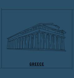 Parthenon greecehand drawn sketch vector
