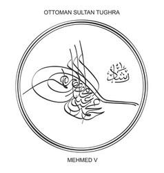 Tughra ottoman sultan mehmed fifth vector