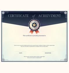 Certificate achievement frame design template vector