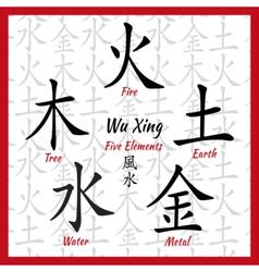 Five feng shui elements vector