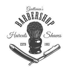 vintage barber shop logo concept vector image