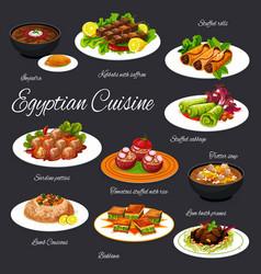 Egyptian cuisine food meals menu vector