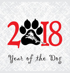puppy animal tattoo of chinese new year of the vector image