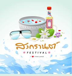 Songkran festival sign thailand vector