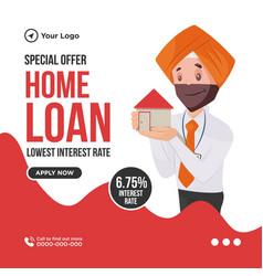 Banner design home loan vector