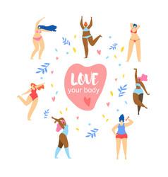 love your body happy women dancing around heart vector image