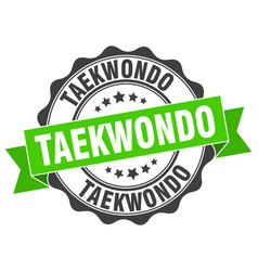 Taekwondo stamp sign seal vector