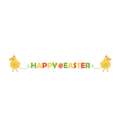 Two cute baby chickens holding easter banner vector