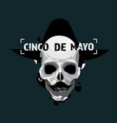 cinco de mayo invitation holiday flyer with skull vector image