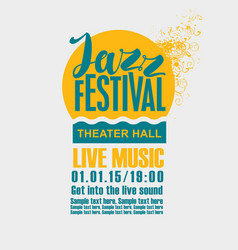 poster for the jazz festival with a sun and sea vector image vector image