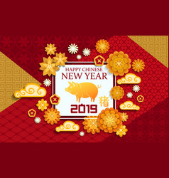 chinese new year yellow pig paper cut card vector image