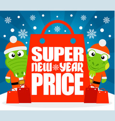 super new year price card with alligator and ig vector image
