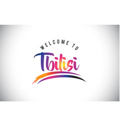 Tbilisi welcome to message in purple vibrant vector