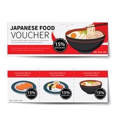 japanese food voucher discount template design vector image
