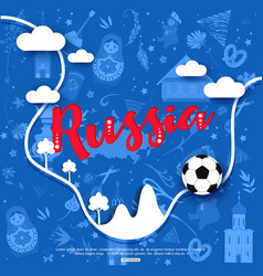 russia football tournament blue background vector image