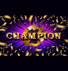 Champ congratulations vintage frame vector