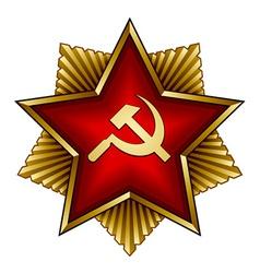 Golden soviet badge - red star sickle and hammer vector