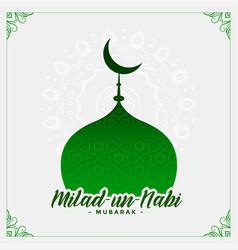 Islamic milad un nabi festival mosque card design vector