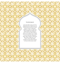 arabian window vector image