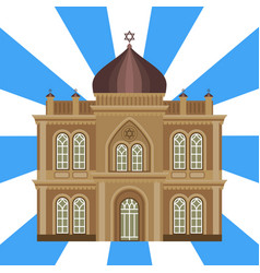 cathedral jewish church temple traditional vector image vector image