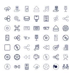 49 multimedia icons vector
