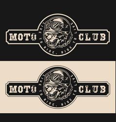 vintage monochrome moto club emblem vector image