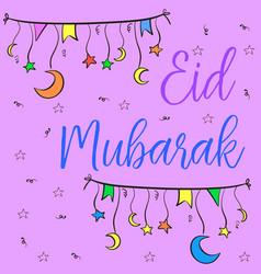 Greeting card of eid mubarak hand draw vector