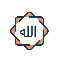 Islamic god allah single isolated icon with dash vector