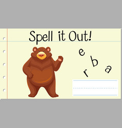 Spell it out bear vector