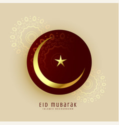 Islamic eid mubarak moon and star design vector