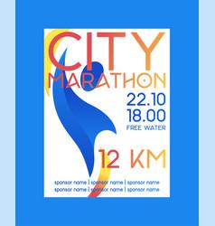 City marathon poster banner vector