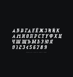 Cyrillic italic serif font in sport style vector