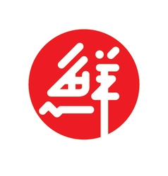Japanese fresh logo and icon vector
