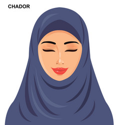 Chador headgear arabic muslim woman vector