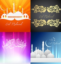 attractive set of brochure of ramadan kareem vector image