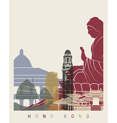 Hong Kong skyline poster vector