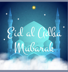 muslim traditional islamic culture holiday eid al vector image