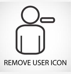 simple remove user icon vector image