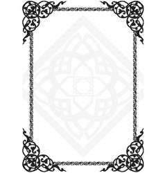 frame with the Arab pattern vector image vector image