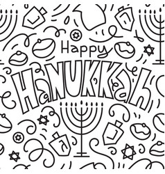 happy hanukkah seamless pattern background vector image