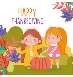 happy thanksgiving celebration cute girls vector image