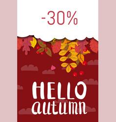 hello autumn sale discount season background vector image