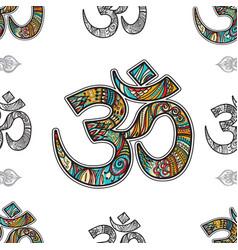 om symbol seamless pattern background vector image