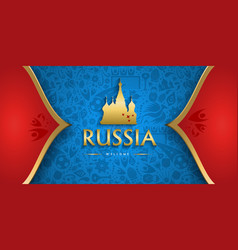 Russia soccer background with russian event sign vector