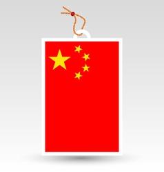made in china tag vector image vector image