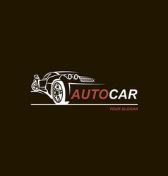 abstract car emblem vector image